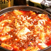 中華酒場 風来坊 本店のおすすめ料理2