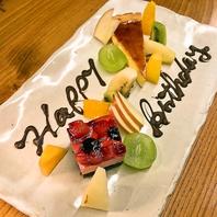 お誕生日・記念日に!メッセージ付きデザートプレート