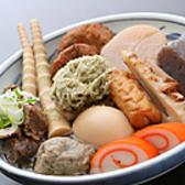 ヤットルゾー五條のおすすめ料理3
