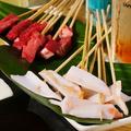 料理メニュー写真【ディナー限定】たこちゃんウィンナー、チーズちくわ、たい焼き