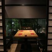 2Fには「和モダン」な個室を2室ご用意しております。4名様~10名様までご利用いただけます。