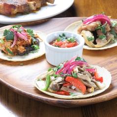 料理メニュー写真タコス3ピースセット