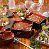 うな藤 西荻窪のおすすめ料理2