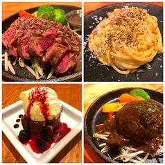 大衆肉酒場 SISIMARU ししまるのおすすめ料理1