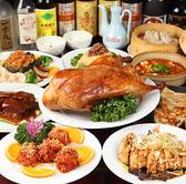 四川厨房 大船店のおすすめ料理3