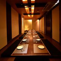 会社宴会や同窓会などにも!幅広い年齢層でも個室