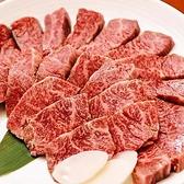 炭火焼肉 寿恵比呂 錦糸町南口店のおすすめ料理3