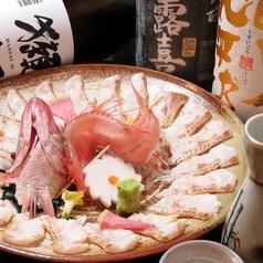 日本酒居酒屋 旬華秋冬の特集写真