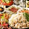 九州料理 わらじや 横浜本店のおすすめポイント3