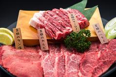 王様の焼肉 くろぬま 山形篭田店のおすすめ料理1