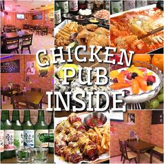 CHICKEN INSIDE チキン インサイドの写真