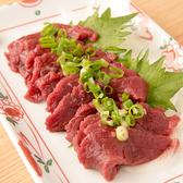そばもん 和光市駅のおすすめ料理2
