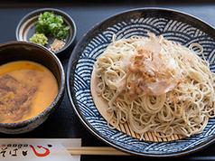 自家製麺 そば心のおすすめ料理1
