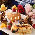 記念日・誕生に!メッセージカード付デザートプレートをプレゼント♪
