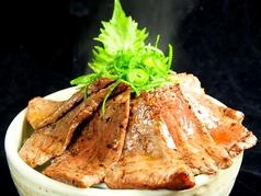 和寛のおすすめ料理1