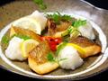 料理メニュー写真真タラの自家製西京焼 おろし添え