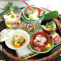 日本料理 伊達の味 畑谷のおすすめ料理1