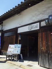 鞆の浦@cafeの写真
