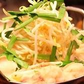 旬鮮炭家 幸 kouのおすすめ料理2