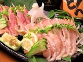 居酒屋 黒丸 健軍店のおすすめ料理2
