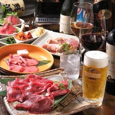 焼肉 ホルモン 激辛番長 神戸店のおすすめ料理1