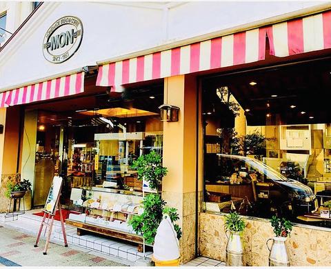 もん(MON) 南竹屋店