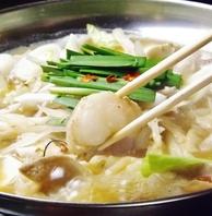 串猿名物『特製もつ鍋』