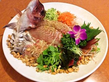 陽山 飯塚のおすすめ料理1