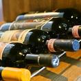 和食の味を引き立てるワインを店長が厳選、約30種ほど取揃えております。