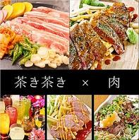 ガッツリ豊富な肉メニュー!