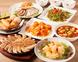 本場の中華料理
