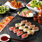 居酒屋 和DINING 灯 akari 長野駅前店のおすすめ料理3