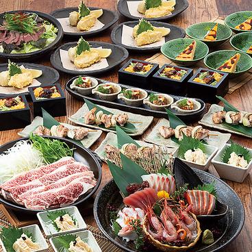 くいもの屋 わん BIGBOX高田馬場店のおすすめ料理1