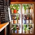 【レアな日本酒も多数】時価