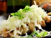 鶏ジロー 市ヶ谷店のおすすめ料理2