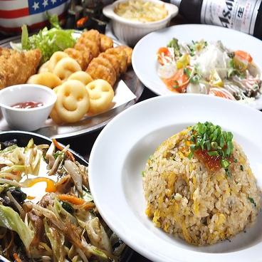 下北沢 ぴあ&ぴあのおすすめ料理1
