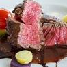 グリル ド ビエント Grill de Viento 西新宿店のおすすめポイント3
