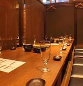 穏坐 dining オンザダイニングの雰囲気2