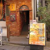 ヤマダモンゴル 市ヶ谷店の雰囲気3