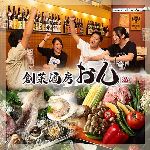 栄養・スタミナ満点の料理をご提供!美容・健康にも◎サプライズ特典も多数ご用意!