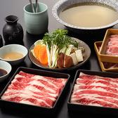 鍋ぞう ららぽーと新三郷店のおすすめ料理3