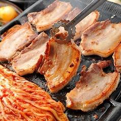 イベリコ豚炙り焼き