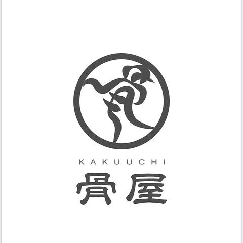 KAKUUCHI 骨屋