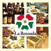 La Rotonda ラ ロトンダ 岐阜のグルメ