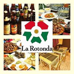 La Rotonda ラ ロトンダの写真