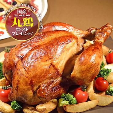 シダックス 浅草雷門クラブのおすすめ料理1