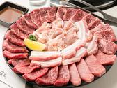 焼肉 やまと 高松 香川のグルメ
