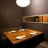 プライベート空間でオシャレなひとときを!!完全個室(4名席×7テーブル♪)