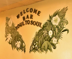Soul to Soul ソウル トゥ ソウルの外観2