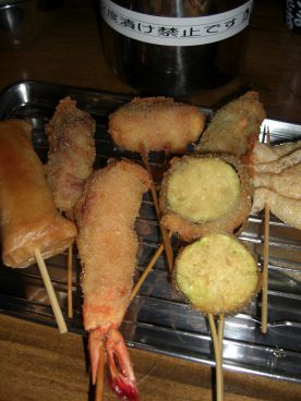 はちじゅう 串揚げのおすすめ料理1